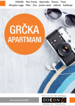 Odeon Travel - Grčka apartmani