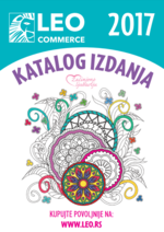 Leo Commerce - Katalog izdanja