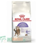 Royal Canin: Health Nutrition Sterilised Appetite Control